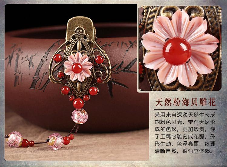 红粉佳人发夹,典雅中国风发饰头饰