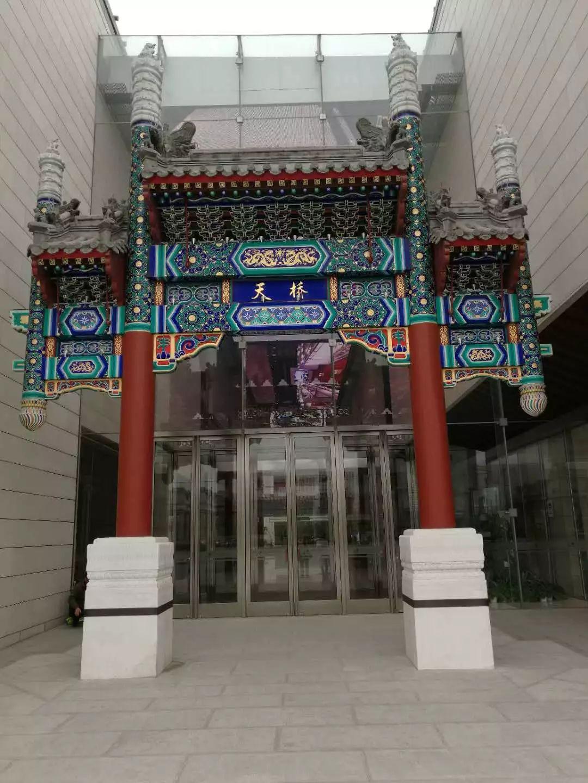 打开文化之门,天桥有了博物馆