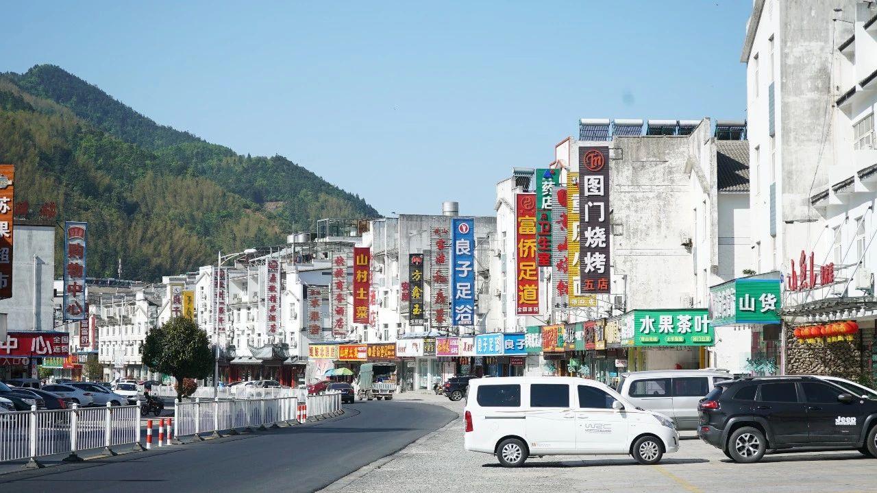 黄山·暖山町,经过一番努力变成你想要的样子