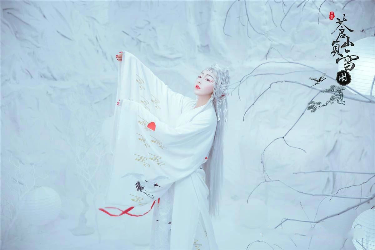 苍山负雪图·古装人像摄影