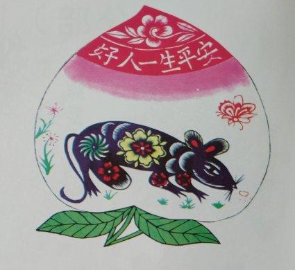 十二生肖剪纸艺术:葛秀英作品