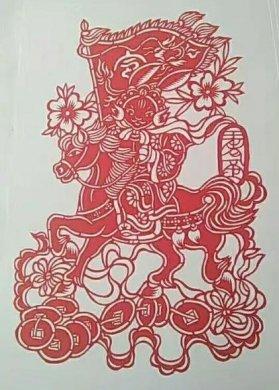 北京兔爷剪纸——燕山王老歪作