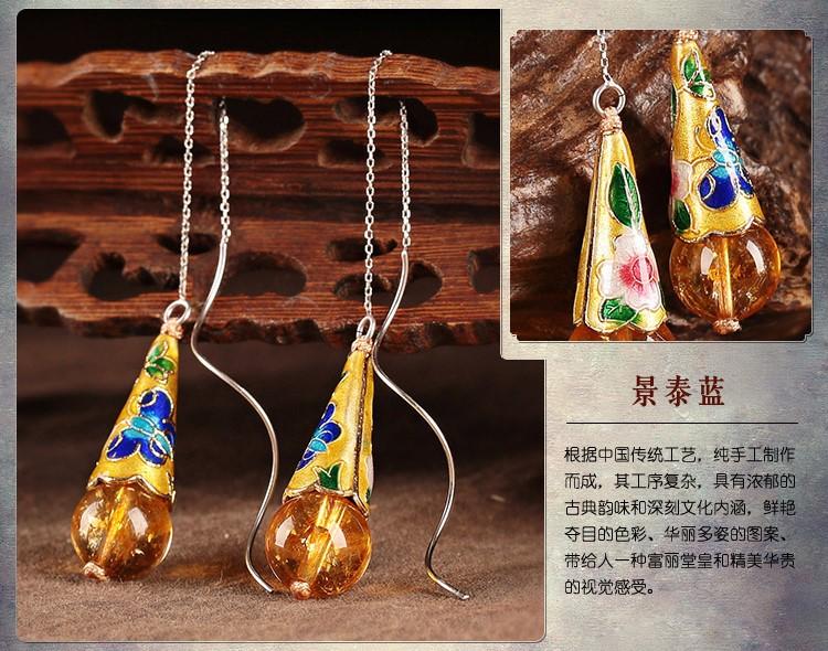 华丽古风耳环,黄亮景泰蓝纯银耳线首饰