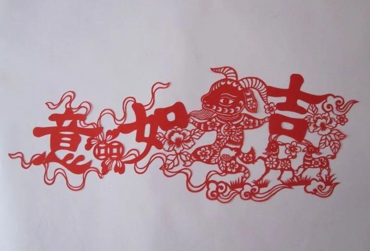 13款吉祥如意剪纸:燕山王老歪原创剪纸作品