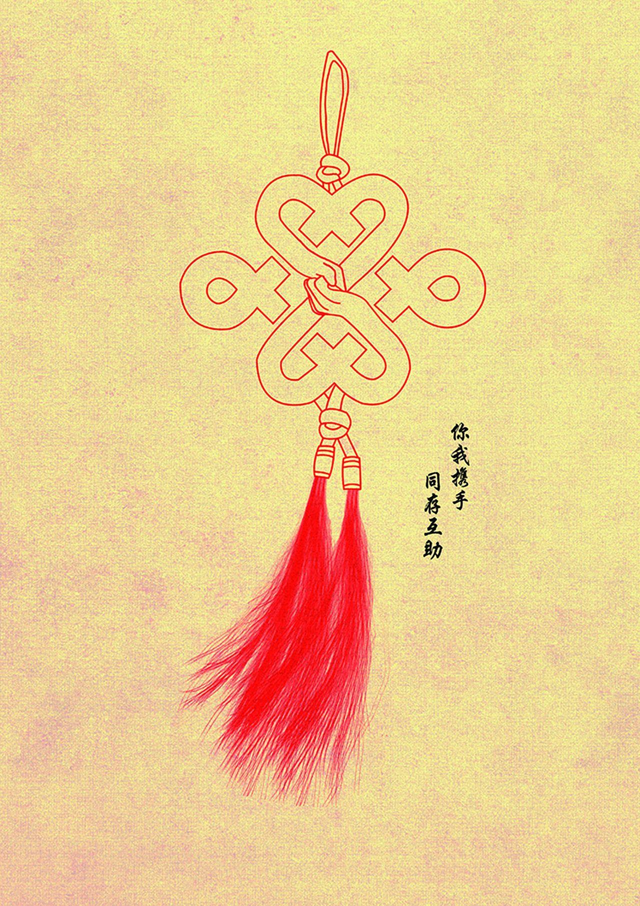 中国古代十大定情信物饰品,何以结恩情?