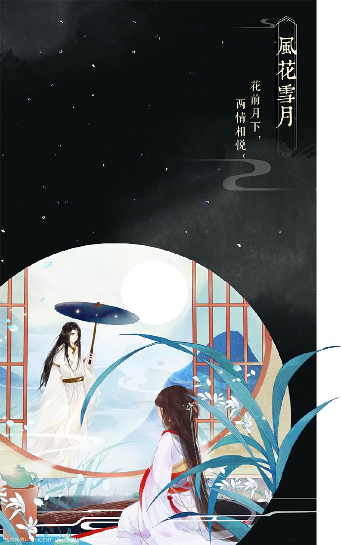 唯美q版动漫头像_带文字古风图片集合,可作壁纸的唯美古风图片- 中国风