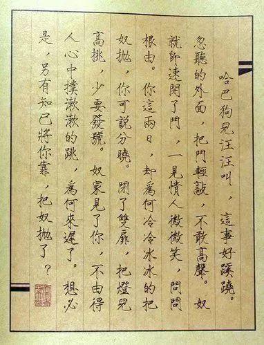 """唐伯虎被禁""""春宫图"""",字画双绝!"""