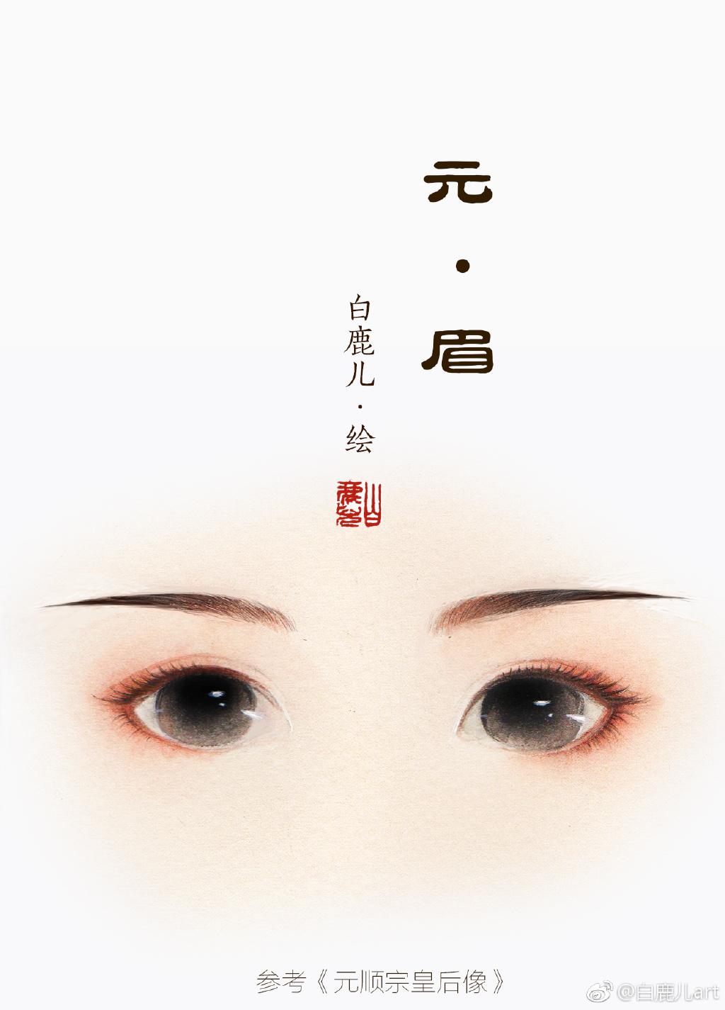 如何描绘古风女子眉毛?不同种类眉毛的图集
