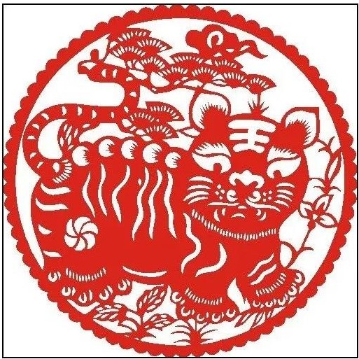 """寅——赏""""虎""""剪纸,23张虎剪纸图集"""