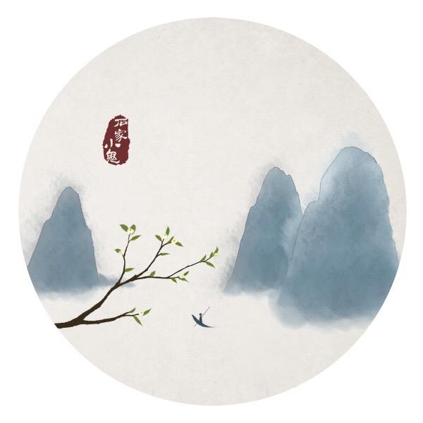 水墨中国风插画图片,水墨山水的插画图集