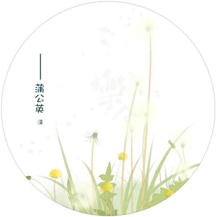 清新植物花卉插画,可作头像的插画图片