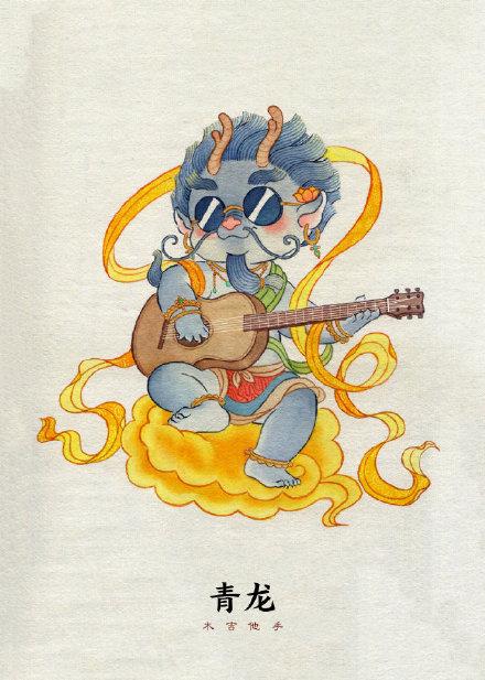 古风插画:神兽乐队,非常可爱