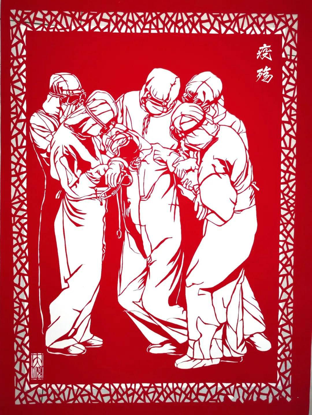 护士节致敬白衣天使,管大顺剪纸作品欣赏