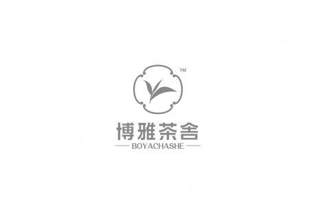 博雅茶舍品牌包装设计