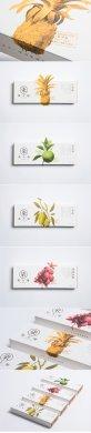 第七铺凤梨酥系列包装设计