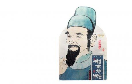 一道设计原创——茶叶/食品/酒