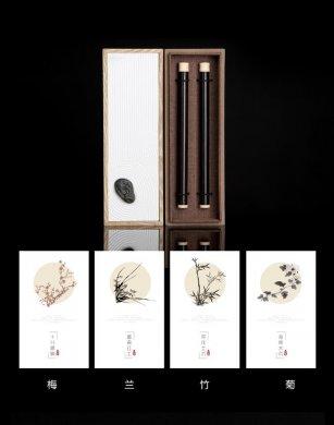 梅兰竹菊创意香礼包装