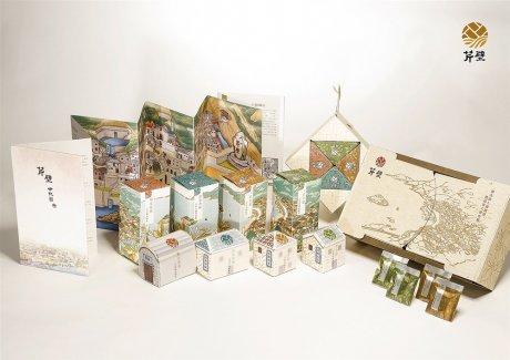 馬祖芹壁村包裝設計
