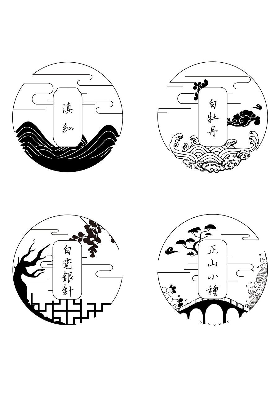 中国传统标志图形_中国风茶叶logo圆标设计- 中国风