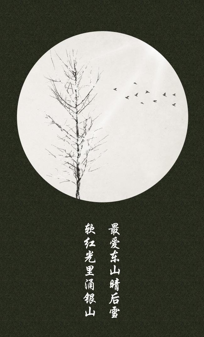音乐海报_水墨中国风——竹间系列·古风壁纸- 中国风