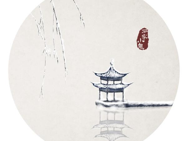 水墨中国风——竹间系列·24节气
