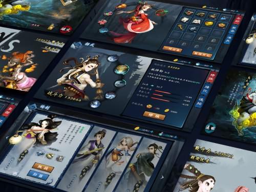 【GUI】中国风RPG手游UI界面《月