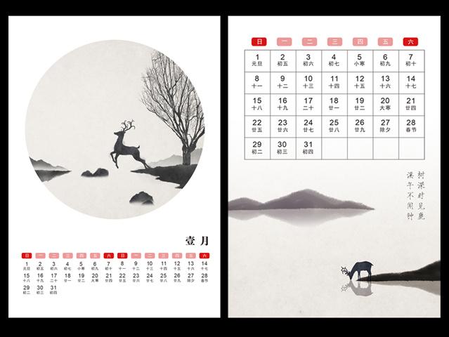 水墨中国风——竹间系列禅意国