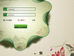中国风点餐软件界面