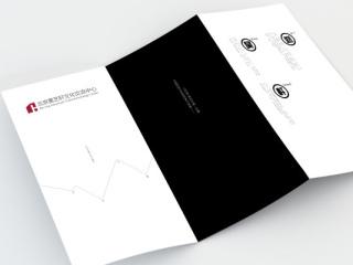 宣传册 中国风  书籍设计