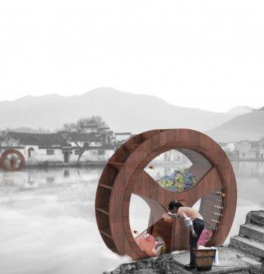 2013红点奖 水车洗衣机创意设计