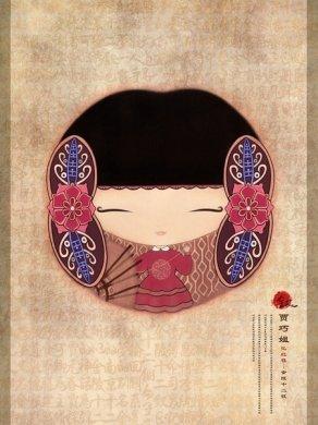 中国风金陵十二钗