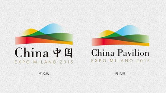 中国传统标志图形_米兰世博会中国国家馆LOGO- 中国风