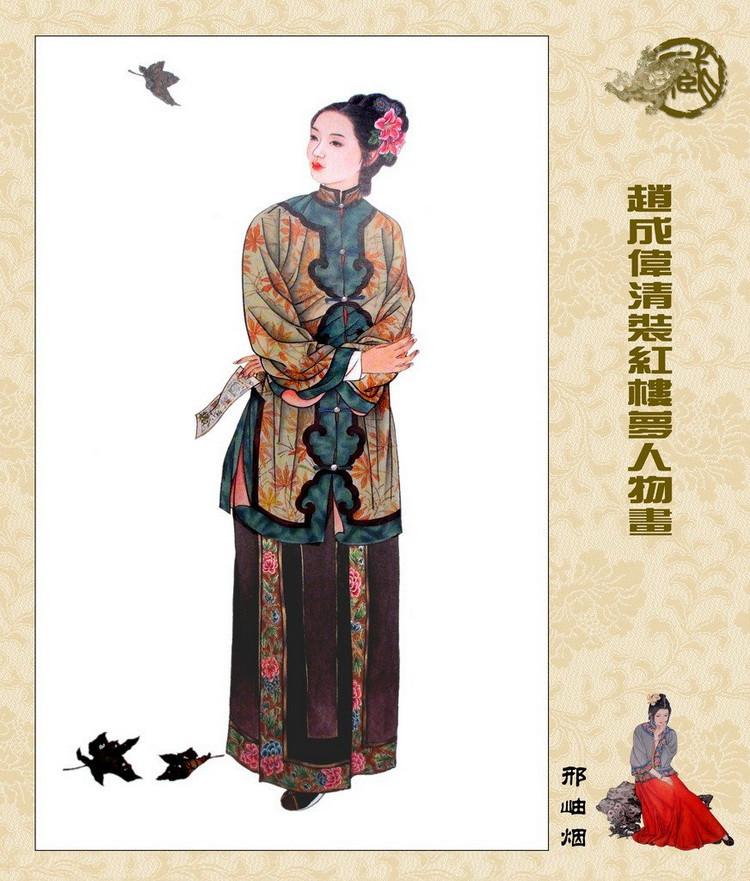 中国古典优美诗词_赵成伟清装红楼梦人物绘画(三)- 中国风