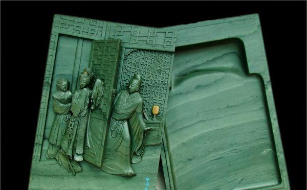 中国四大名砚--甘肃洮河洮砚