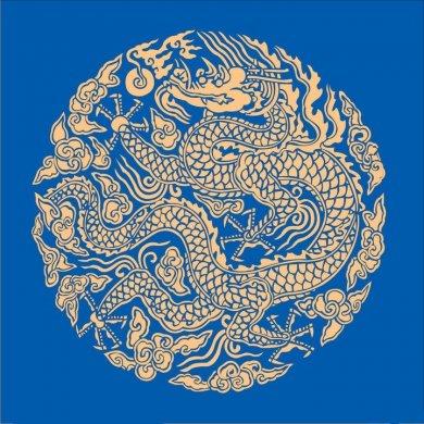 中国传统装饰纹样(一)
