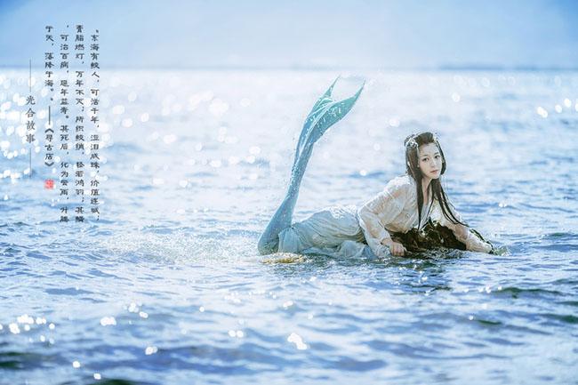 唯美的中国风美人鱼摄影艺术作品