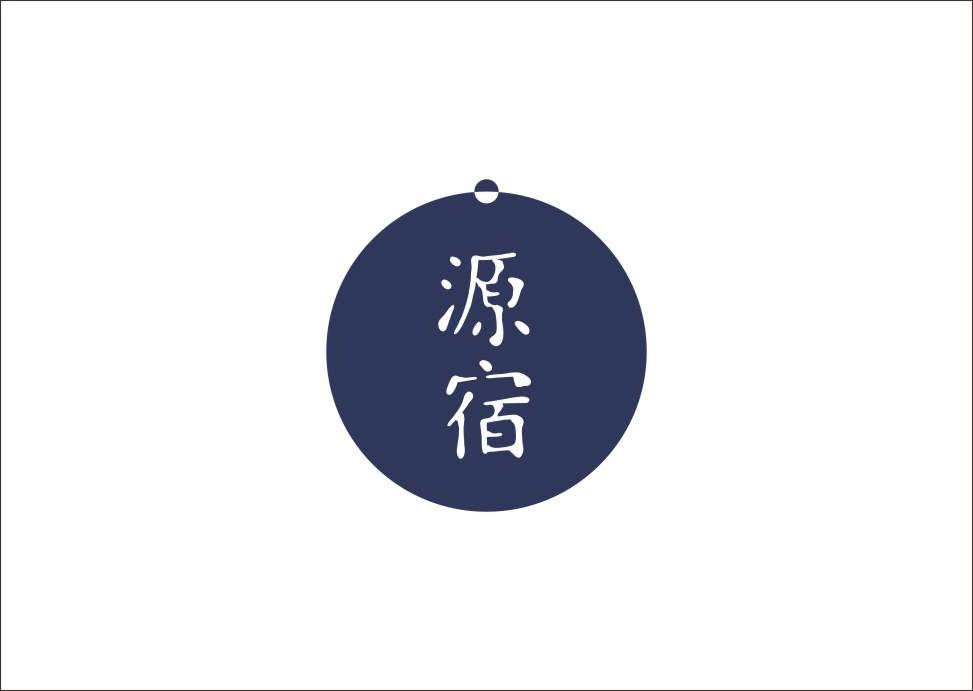 石昌鸿创意汉字字体设计(四)