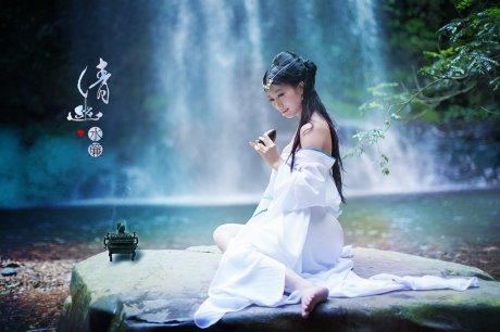 清幽水帘碧水凝脂中国风美女摄